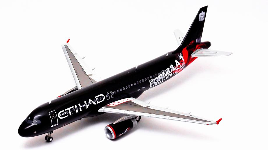 A320 エティハド航空 fomura/1 1:200 HERPA